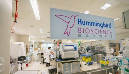 Hummingbird Bioscience announces US$19m in Series B financing led by Mirae and GNTech